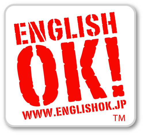 English OK! Logo & Sticker