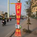 Vietnam Documentary Photography's photo