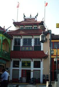 ChinatownCentralPlaza024-HopSignTongBenevolentAssociation-2006-10-25.jpg