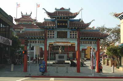 ChinatownCentralPlaza032-ViewFromAcrossBroadway-2006-10-25.jpg