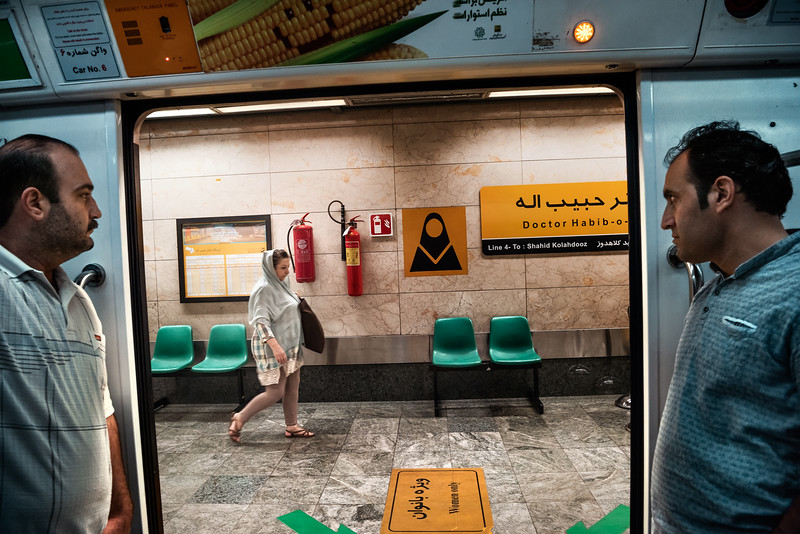 "August 26, 2017 – Teheran, Iran. Underground station in Tehran Subway has dedicated compartments ""for women only"".  © Simone Tramonte"