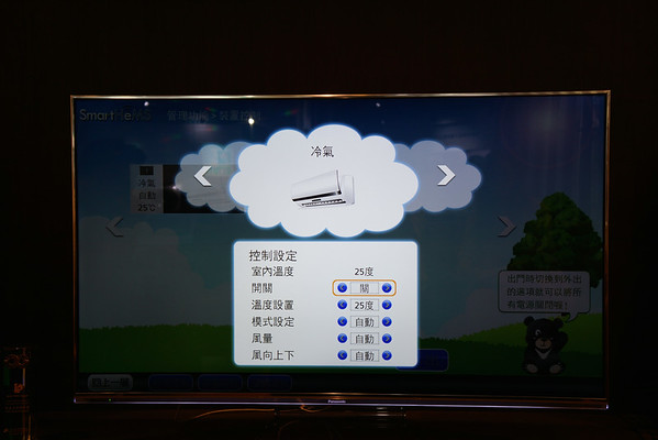 Jul 27, 2014 Panasonic UI