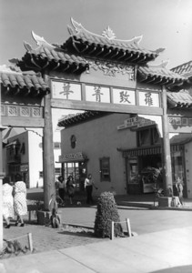 Gate on Hill Street