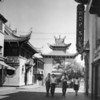 1950s, Pedestrians on Gin Ling Way