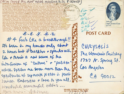 1978, Postcard from Adrienne