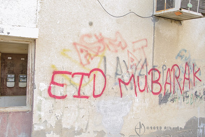 before - Eid Mubarak