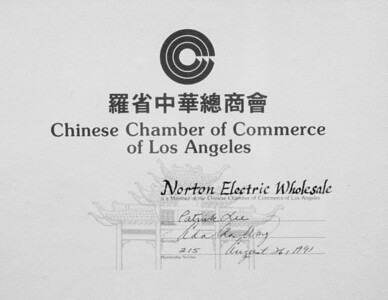 1991, Chinese Chamber of Commerce Membership
