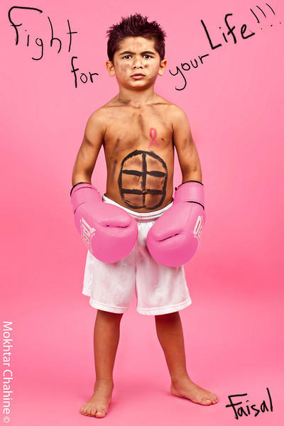 """""""The Little Champion""""<br /> <br /> Fight for Your Life !!!<br /> <br /> Photography : Mokhtar Chahine<br /> Photography Concept & Direction : Mokhtar Chahine & Hala Dakhil<br /> Make-Up : Mokhtar Chahine"""