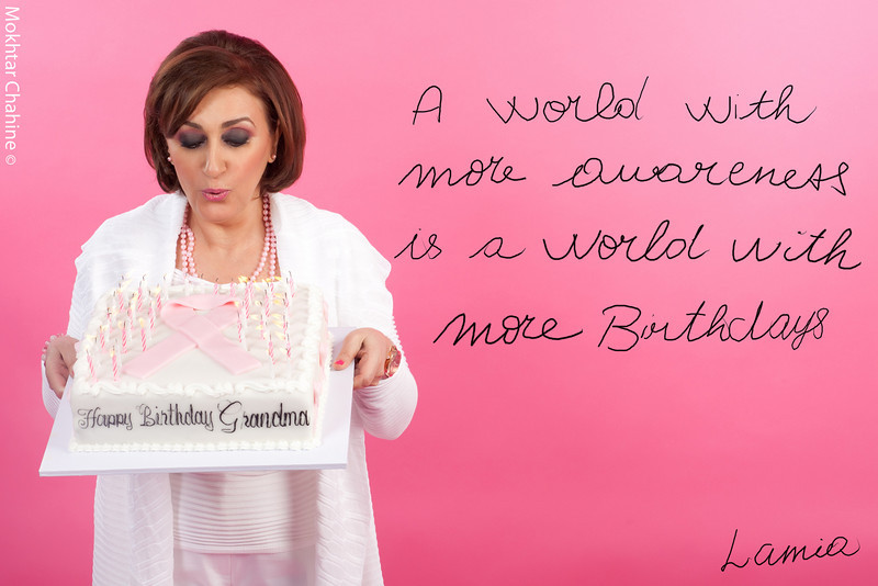 """""""Happy Birthday""""<br /> <br /> A world with more awareness is a world with more birthdays<br /> <br /> P.S. Thank you Mom for being a part of this. Love you always.<br /> <br /> Photography : Mokhtar Chahine<br /> Photography Concept & Direction : Hala Dakhil<br /> Make-Up : Inas Hammoud"""