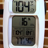 "Project 365: July 17 - Dry Heat. Hottest day of the year, breaking 100, but with only 16% humidity. I am one who can appreciate a ""dry heat""."