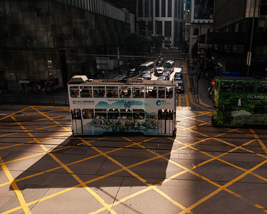Shadow Tram, Central