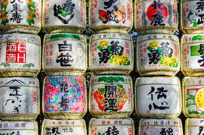 Sake flasks