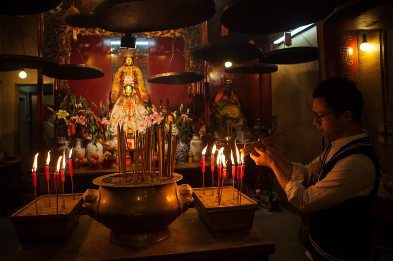 Ancestral Worship, Man Mo Temple