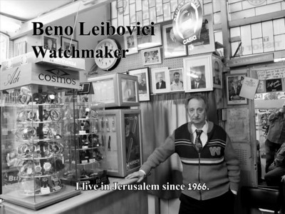 Beno Leibovici is an engineer in electricity and automation systems. He is well known in Jerusalem for his integrity and excellent workmanship as a watchmaker.    בנו ליבוביץ הוא מהנדס חשמל ואוטמציה. הוא מוכר היטב בירושלים בזכות יושרתו ומקצועיותו כשען
