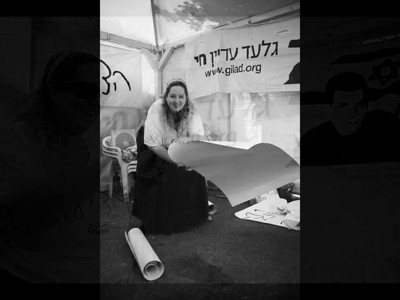 "Amidst yet another wave of rumors regarding an anticipated prisioner swap with Hamas and the possible release of abducted IDF soldier Gilad Shalit, Ariella Rosen does not allow herself to develop expectations and leads a Friday demonstration, on the occasion of Gilad's 23rd birthday, calling the PM to ""bring him home!""   על אף עוד גל שמועות על עסקת שבויים צפויה עם חמאס והאפשרות לשחרורו הקרוב של גלעד שליט, אריאלה רוזן לא מרשה לעצמה לפתח ציפיות ומובילה עוד עצרת מחאה לרגל יום הולדתו ה-23 של גלעד בקריאה: הביאו אותו הבייתה"