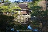 Ginkaku-ji Temple, Kyoto Ginkaku-ji Temple, Kyoto