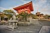Kiyomizu-dera Temple, Kyoto