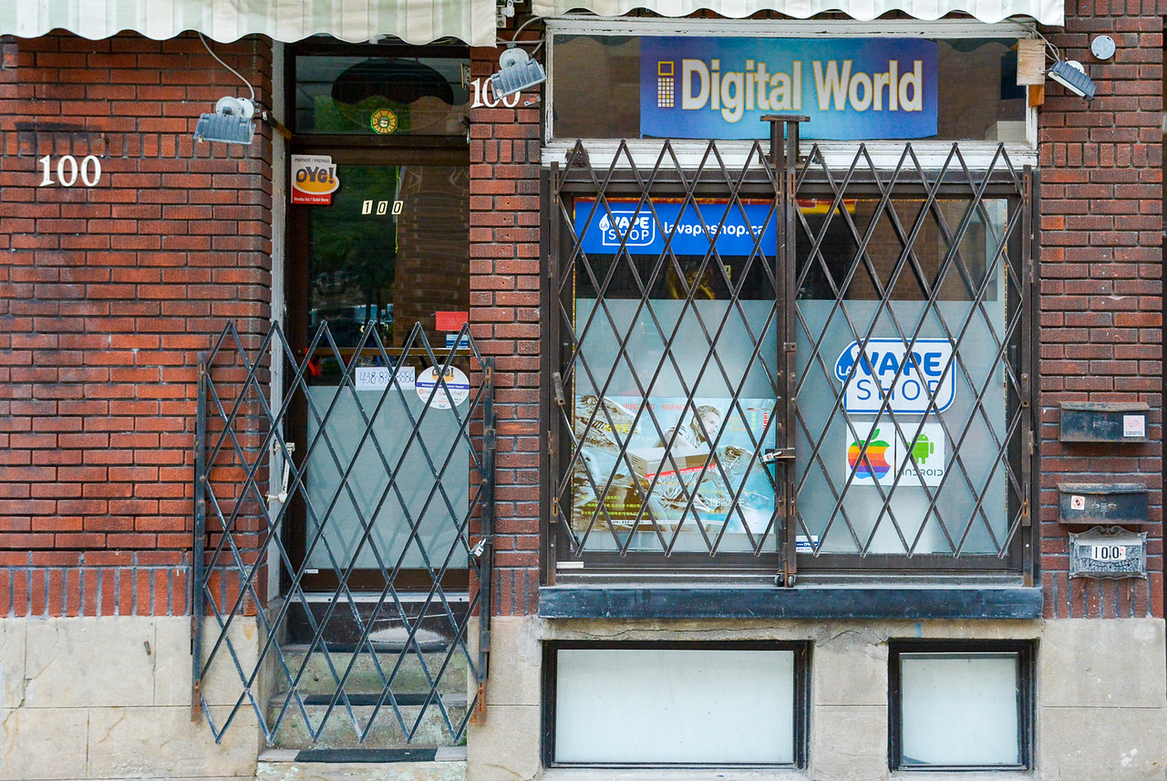 Digital World (and Vape Shop)