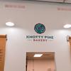 KnottyPine-014