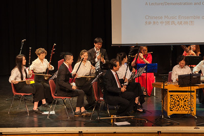 Barron Art Center :  Chinese Music Ensemble of New York