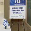 Israel 70 KI-106