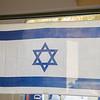 Israel 70 KI-110
