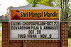 Mangal Mandir-1000