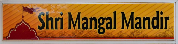 Mangal Mandir-1001