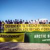 El barco Arctic Sunrise zarpa de Lanzarote rumbo a Valencia para continuar defendiendo el medio ambiente