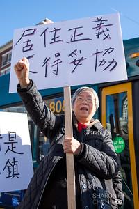 Koda Condos Groundbreaking Protest, Hirabayashi Place Residents