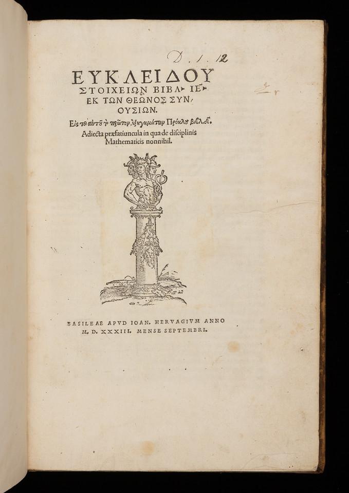 Title page of Eukleidou Stoicheiōn bibl. ie ek tōn Theōnos synousiōn