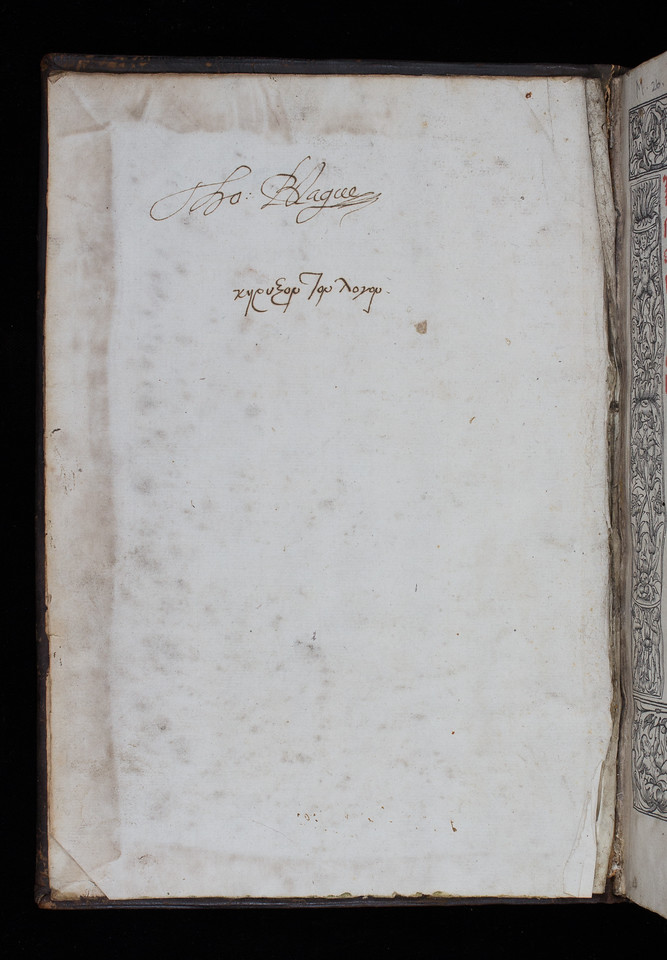 Inscription of Thomas Blague, 16th century