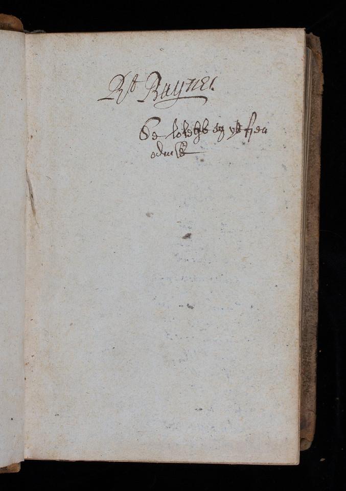 Inscriptions, 17th century