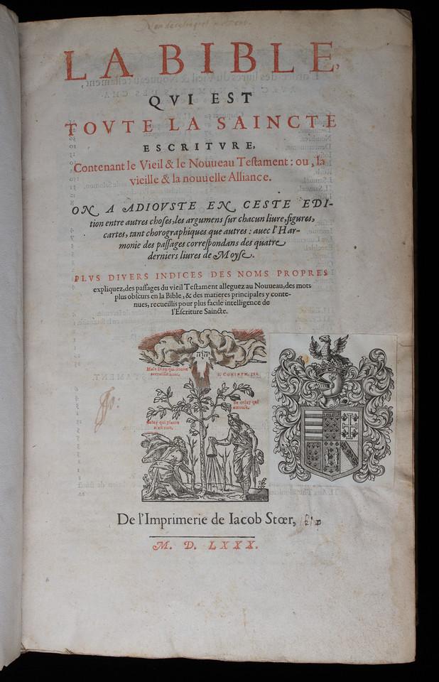 Inscription possibly of John Morris, 17th century