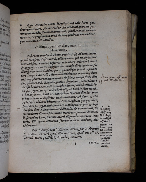 Annotations, (16th century?)