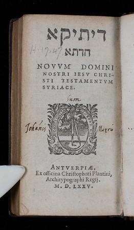 Ownership inscription of John Morris, 17th century