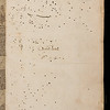 Bibliographical annotations of Thomas Smith