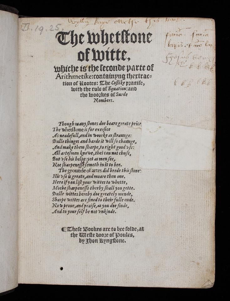 Inscription, 16th century