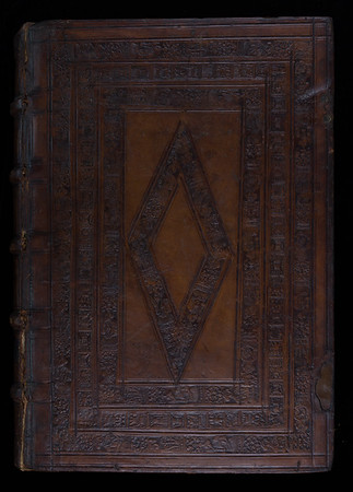 English (possibly Cambridge) binding, 16th century