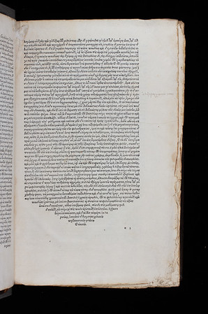 Annotations, 16th century(?)