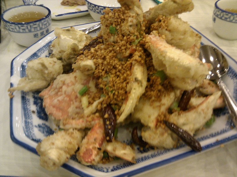 Seafood Village R.H. - House Crab