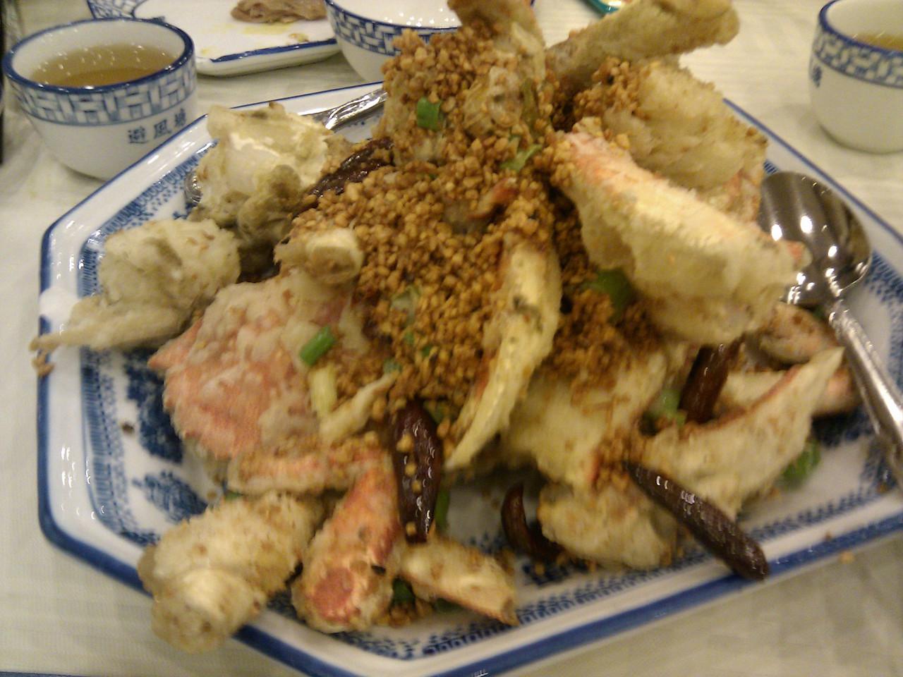 Seafood Village R.H. - House Crab