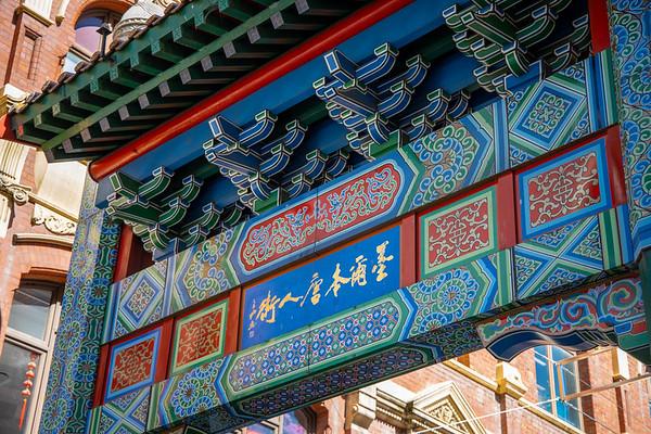 China Town Pagoda