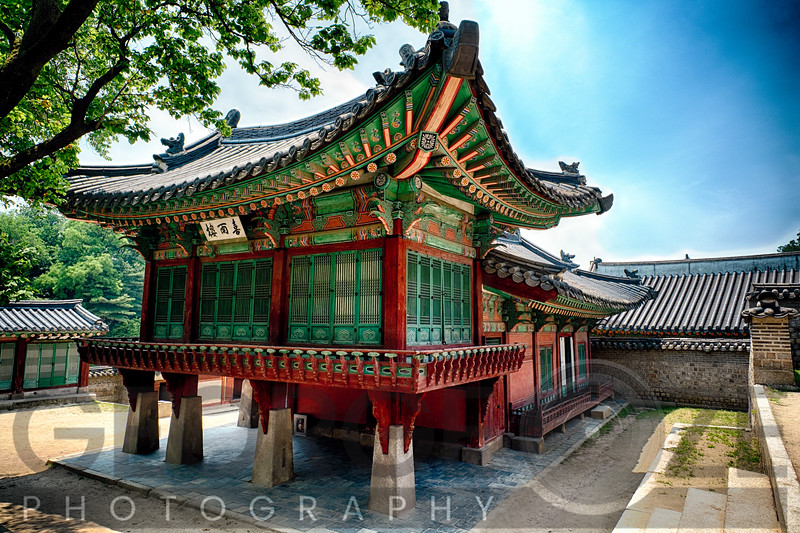 Buildings in the Changdeokgung Royal Palace, Seoul, South Korea