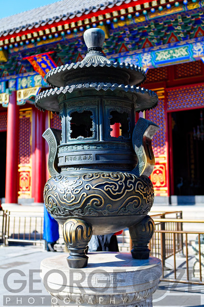 Ornate Incense Burner, at the Hall of Benevolence and Longevity, Summer Palace, Beijing, China