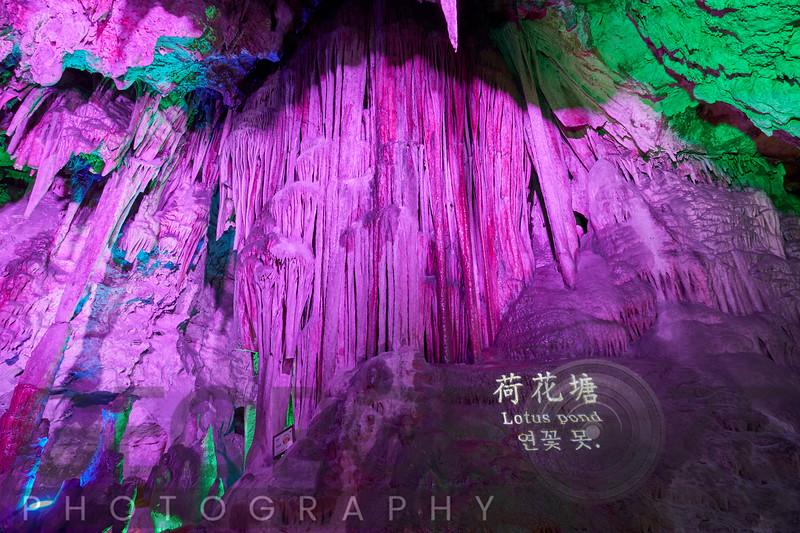 Lotus Pond, Illuminated Karst Cave, Zhashui County, Shaanxi, China