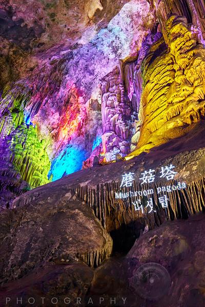 Mushroom Pagoda, Stalagmites in a Karst Cave, Zhashui County, Shaanxi, China