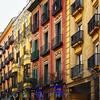 Colorful Balconies of Calle De Las Fuentes, Madrid, Spain