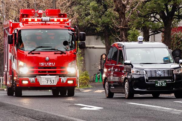 Fire Truck; Okubo.