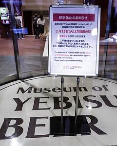 Yebisu Beer Museum--closed due to Corona Virus.